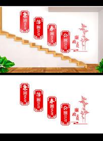 简约政府楼梯文化墙