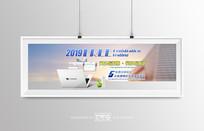 教育网站banner轮播海报设计 PSD