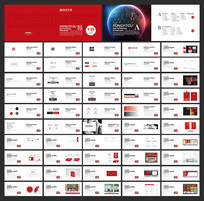 精品高端简约企业VI设计全套图片手册
