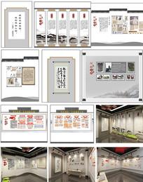 社区文化展厅设计