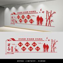百善孝为先社区文化墙设计