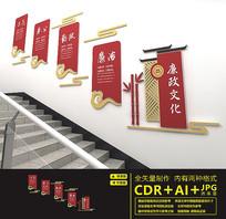传统廉政文化楼道文化墙