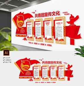 大气红色中式校园共青团文化墙布置模板