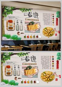 复古传统小吃美食春饼卷饼煎饼烧饼背景墙