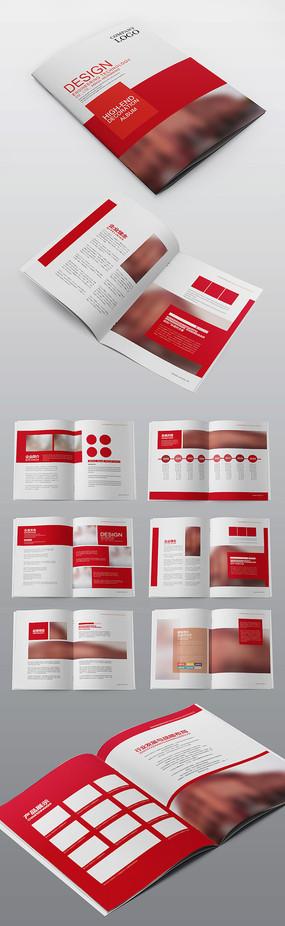 红色大气商务企业宣传画册