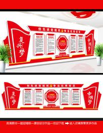 红色政府党员活动室文化墙