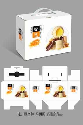 简约蜂蜜包装盒设计