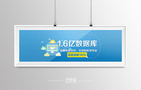企业网站宣传介绍banner海报