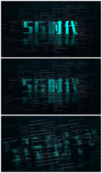 数字科技黑客logo片头视频模板