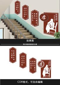 校园传统文化楼梯文化墙