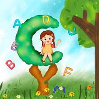 英语字母树上的小女孩