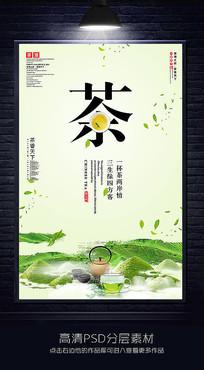 中国茶道宣传海报