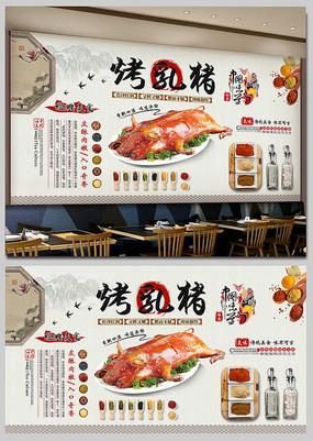 中国风烤乳猪烧烤店背景墙装饰画