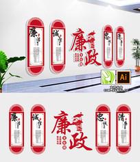 中式古典清正廉洁文化墙