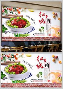 中式特色美食红烧肉背景墙
