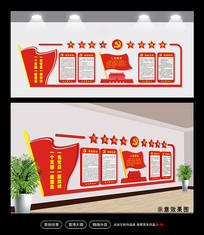 3D大气党建文化墙党员活动室制度牌布置