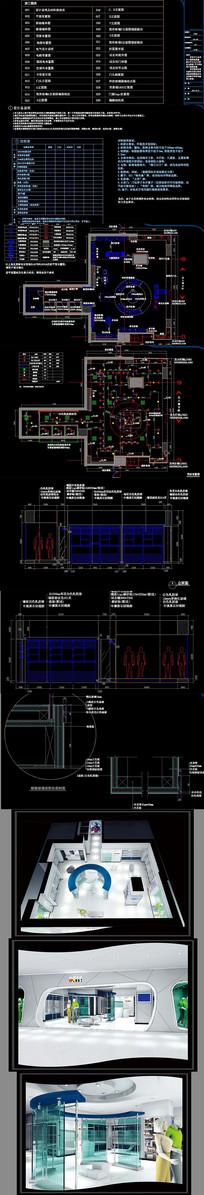CAD大型商场专卖店装修图