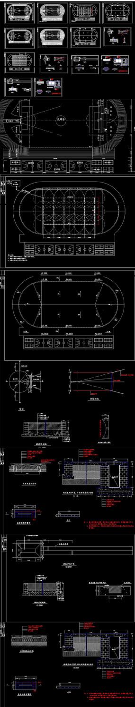 CAD田径运动场整套施工图