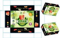 彩色蜜柚包装设计