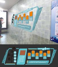 创意企业形象墙设计