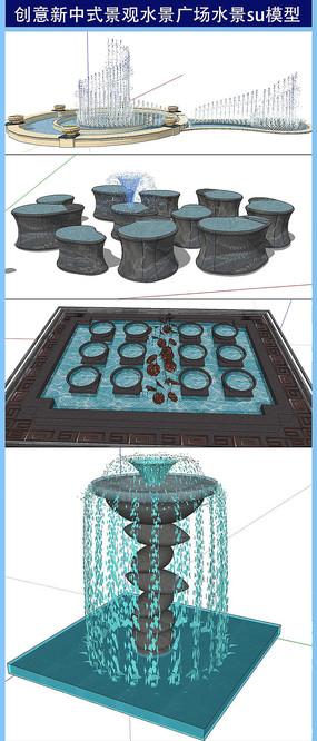 创意新中式景观水景广场水景su模型 skp