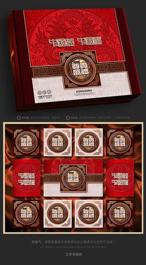 高端中秋节月饼礼盒包装设计