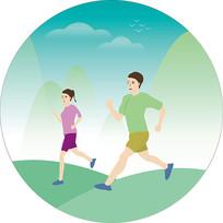 和谐自由男性女性跑步插画元素