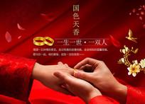 黄金珠宝宣传海报