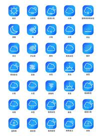 渐变天气图标蓝色图标设计 PSD