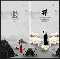简约中国风禅文化海报设计