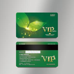 经典VIP会员卡设计