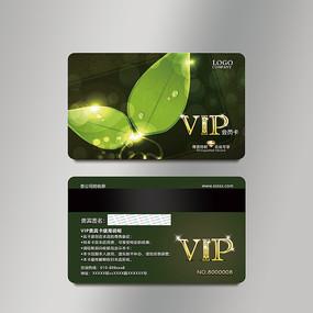 经典光效vip会员卡设计