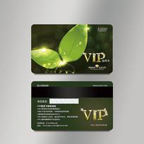 经典光效vip会员卡设计 PSD