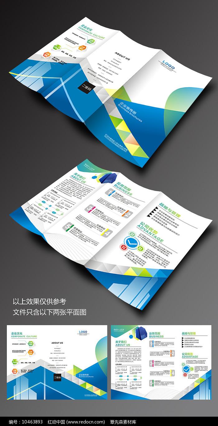 科技企业三折页设计图片