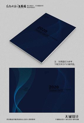 蓝色大气几何封面 PSD