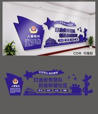 蓝色大气警察公安文化墙