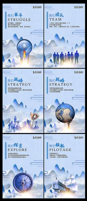 蓝色中国风大气企业文化展板
