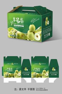 绿色翠冠梨包装盒设计
