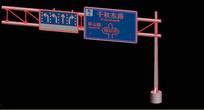 马路标牌3D模型