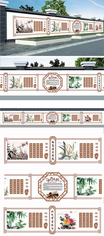 梅兰竹菊文化墙