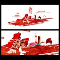 清新中国风建军节海报设计