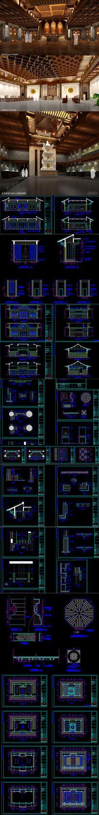 全套藏经楼CAD施工图  效果图 dwg
