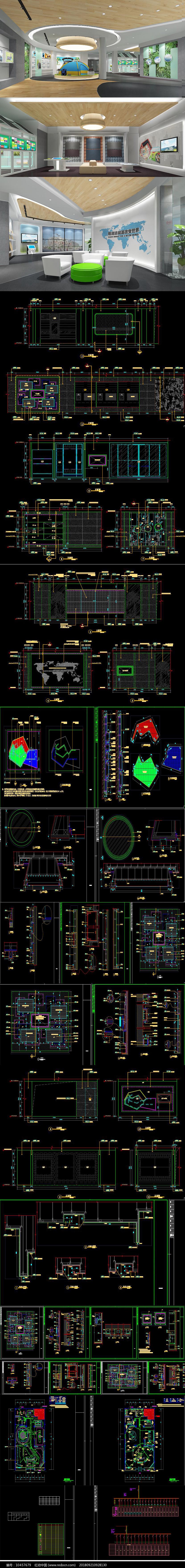全套时尚环保科技展厅CAD施工图 效果图图片
