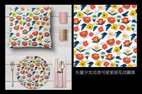 矢量少女花朵家居化妆品抱枕壁纸花纹底紋 AI