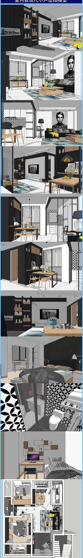 室内后现代风小户型客餐厅卫生间su