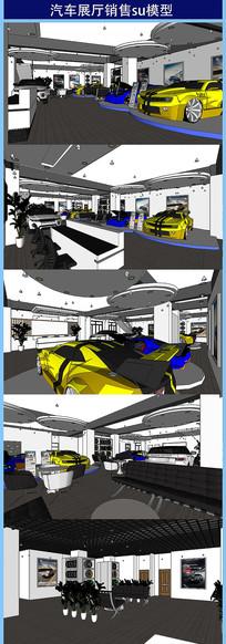 室内汽车展厅销售su模型场景