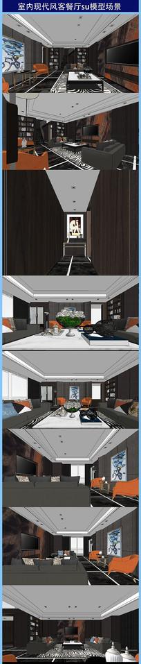 室内现代风客餐厅su模型场景