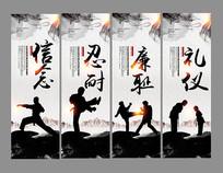 水墨中国风跆拳道文化墙展板