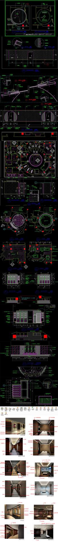休闲中心桑拿会所整套CAD施工图