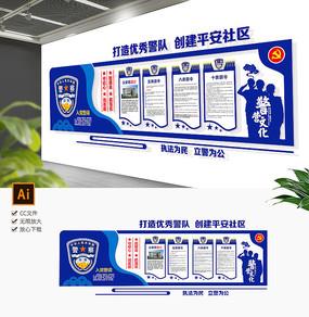 公安局文化墙设计